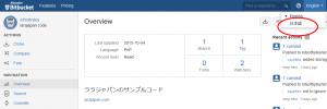 lotsofbytes - larajapan code — Bitbucket 2015-10-07 15-34-25